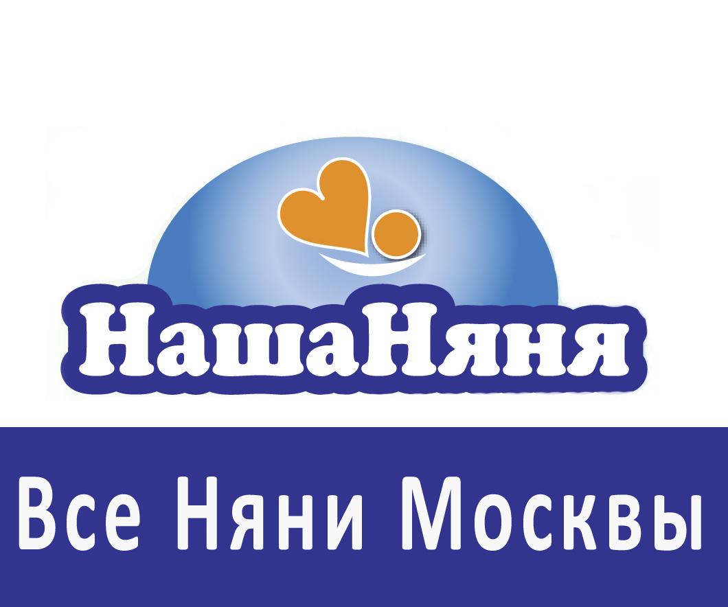 НашаНяня.ру