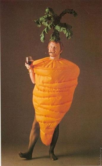 Морковка.