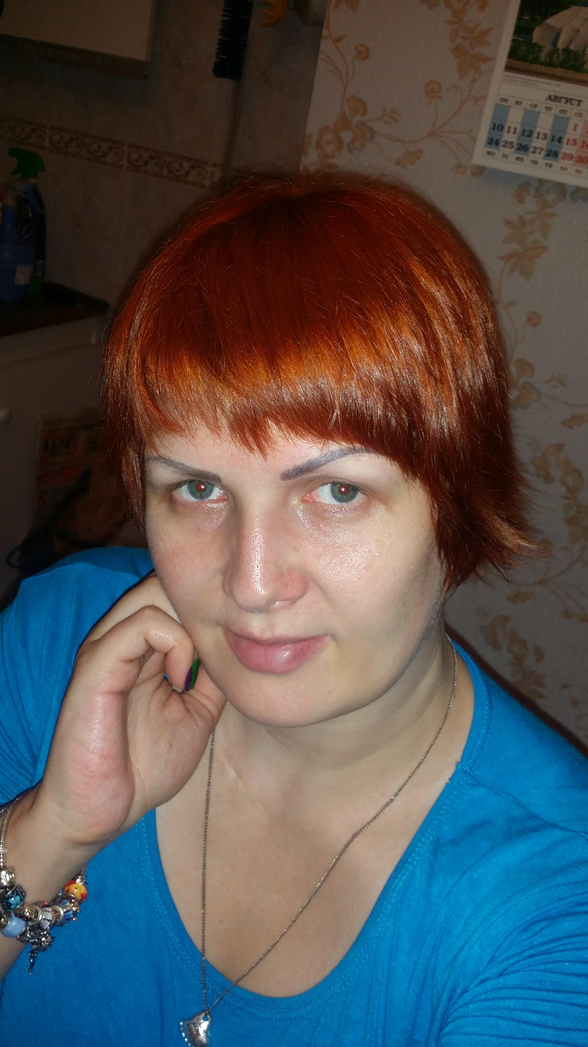 Helen (Серж)