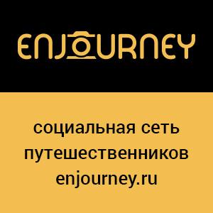 Enjourney_Ru