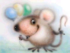 Малышка Мышка