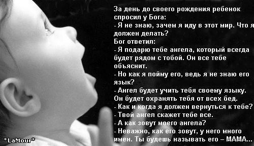 Кнопо4ка
