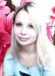 Кристина Миногина