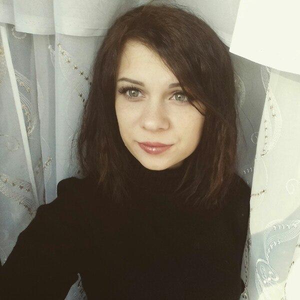 Бойко Юлия