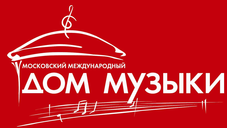 Дом музыки