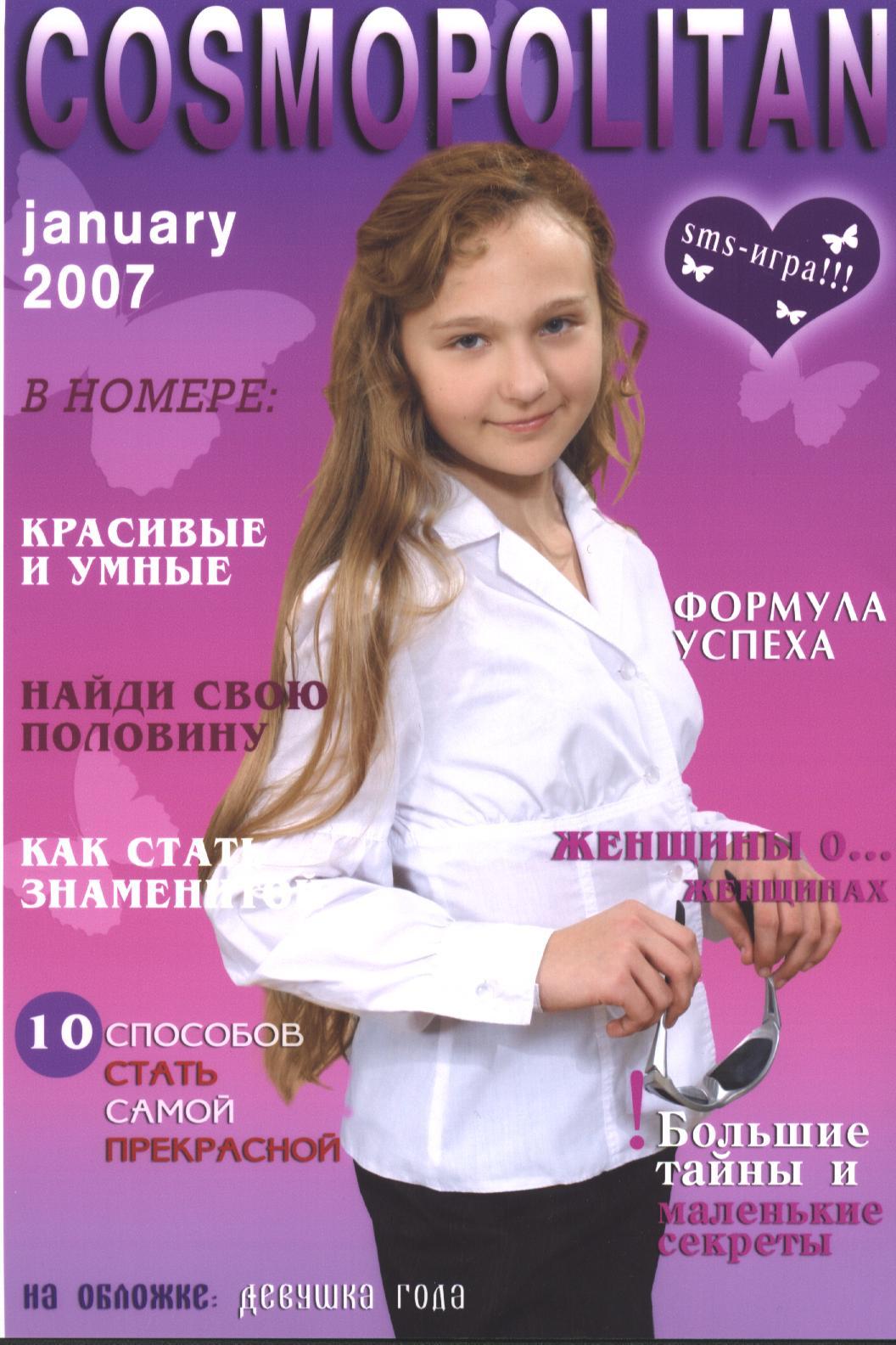 mvy2003