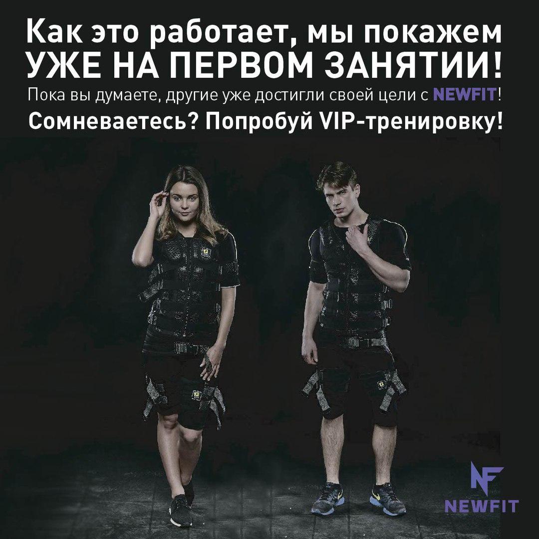 newfit-baumanskaya