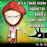 olenenok79