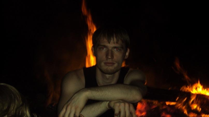 Иванов Максим