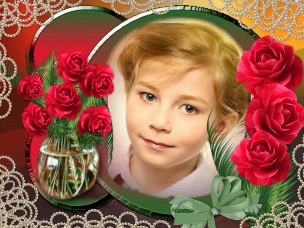 Фасахова Юлия