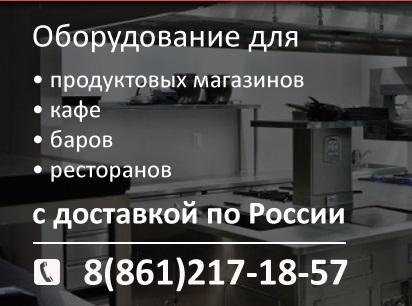 http://freshmarket5.ru